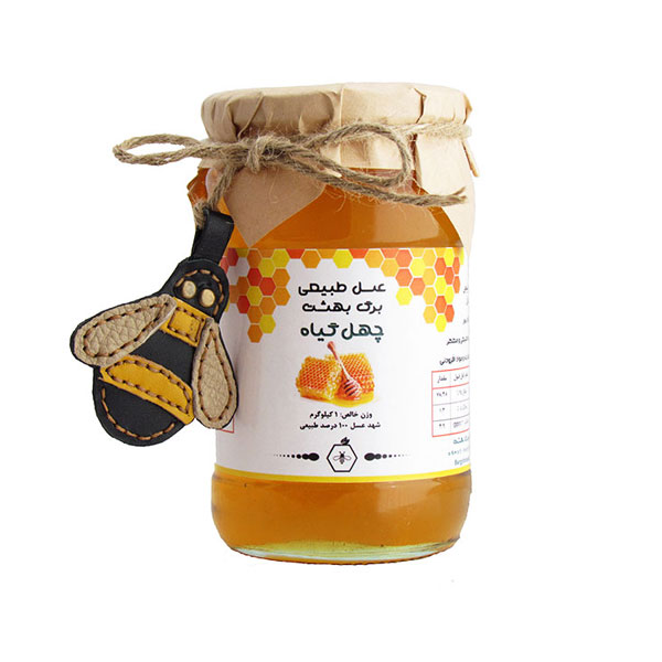 عسل چهل گیاه ساکارز زیر 1 % 1 کیلویی