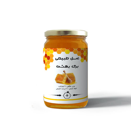 عسل طبیعی یک کیلویی